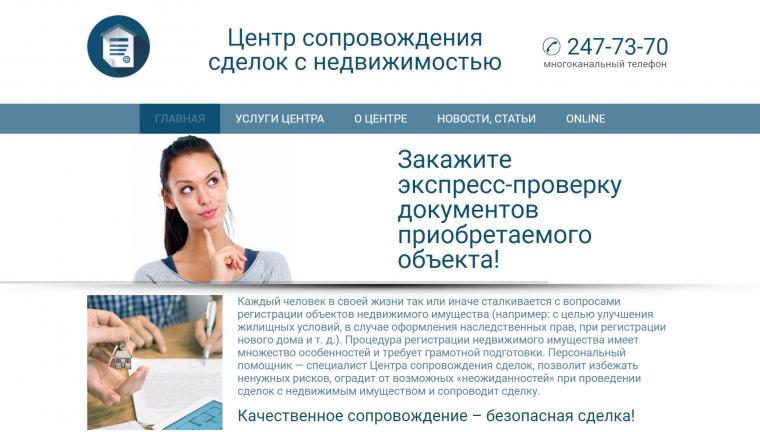 ct59_ru