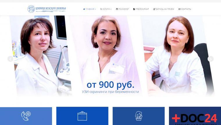 cliniclady_ru
