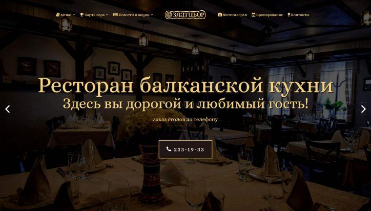 restzlatibor_ru