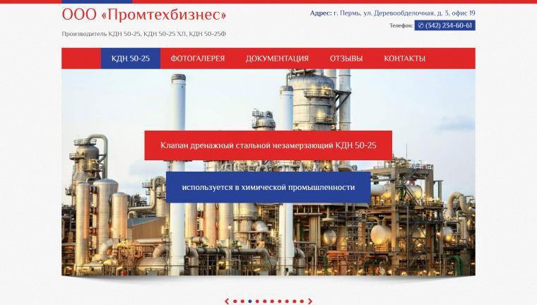 kdn50-25_ru